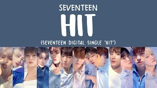 [LYRICS/가사] SEVENTEEN (세븐틴) - HIT (DIGITAL SINGLE 'HIT')