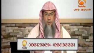 Ask Huda KSA Jan 30th 2016  #HUDATV 1