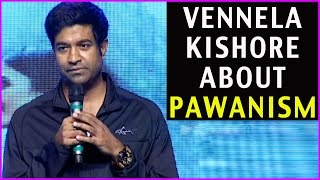 Vennela Kishore About Pawan Kalyan Pawanism | Latest Movie Audio Success Meet