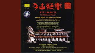 Hubei Chime Bells Orchestra Elegant Orchid In Jieshi Tune