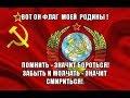 Песня о Советском Паспорте В Маяковский mp3