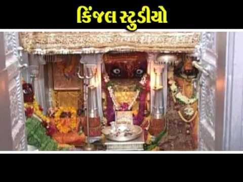 gujarati mahakalima regadi songs - pavagadh ni vaat- 8 - album...