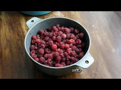 Как варить малиновое варенье (домашняя заготовка на зиму видео рецепт)