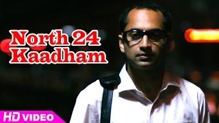 North 24 Kaatham - North 24 Kaatham Malayalam Movie   Malayalam Movie   Fahadh Faasil   Swati   in Railway Station   HD