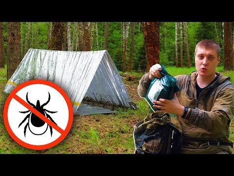 Как выжить  24 часа в лесу с КЛЕЩАМИ! Жесткий Российский ИРП