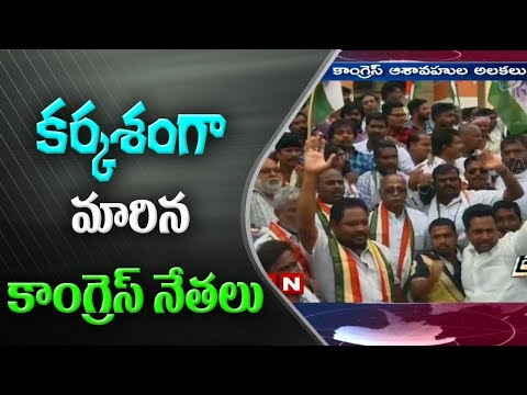 Karimnagar Congress Leaders Turns into Rebels after announcement of final Candidates List