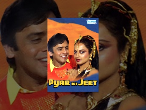 Pyar Ki Jeet video