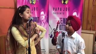 Kanak Di Raakhi/ Do lacchian/ cover by Tanishq kaur n Gurkirat