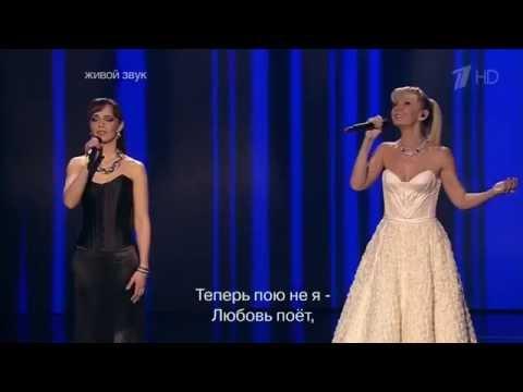 Валерия и Валерия Ланская - Любовь настала. Две звезды.