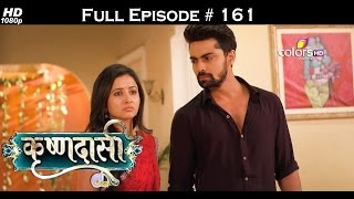 Krishnadasi - 5th September 2016 - कृष्णदासी - Full Episode(HD)