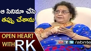 Veteran Actress Geetanjali Over Her Second Innings In Movies | Open Heart With RK