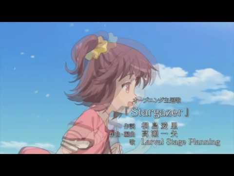 [AMV] Hoshikuzu No Interlude - Fhana