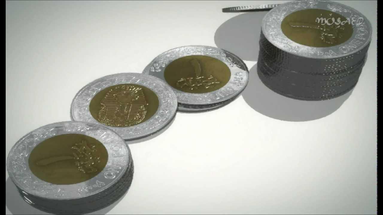 Egyptian Coins Egyptian Pound Coin)-3d