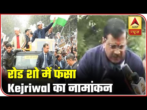 Delhi Election: Stuck In Road Show, Kejriwal Fails To File Nomination | ABP News
