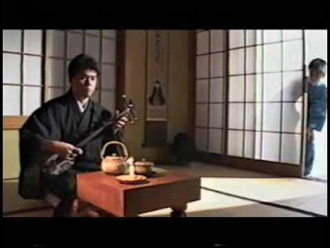 Sanshin: Strings Of The Okinawan Soul (documentary)
