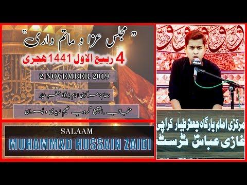 Salaam | Hussain Zaidi | 4th Rabi Awal 1441/2019 - Markazi Imam Bargah Jaffar-e-Tayyar