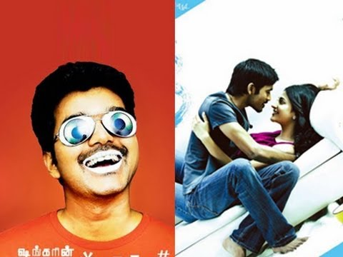 Dhanush's 3  vs  Vijay's Nanban on December 23rd