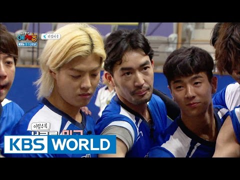 Cool Kiz On The Block Ep.162