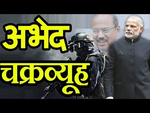 Doval's New Plan: Mossad & MI5 to Shield Narendra Modi !