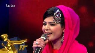 Afghan Star Season 12 - Top 10 Elimination - Hashmat Amini & Zulala Hashemi