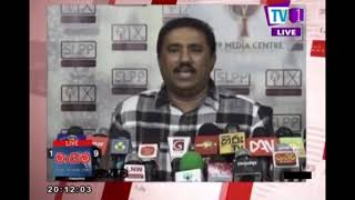 Maayima TV1 15th June 2019