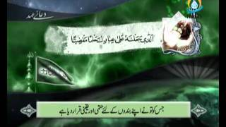 Dua e Ahad - with urdu subtitles - Hadi TV