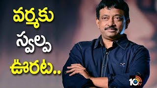 Hyderabad Police Postponed Director RGV's Today's Investigation | #GST Controversy | TS