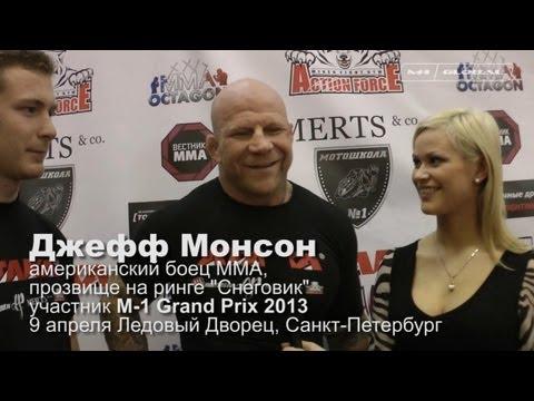 Джефф Монсон: Маликов очень опасный ударник, mma video HD