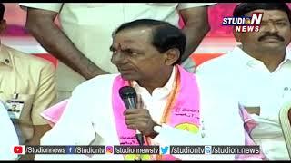 Telangana Cabinet Expansion | KCR