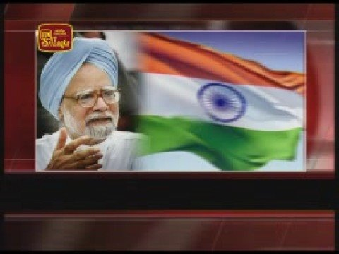 Wanni Operation 17/10/2008 - India rejects Tamil Nadu Chief Ministers request