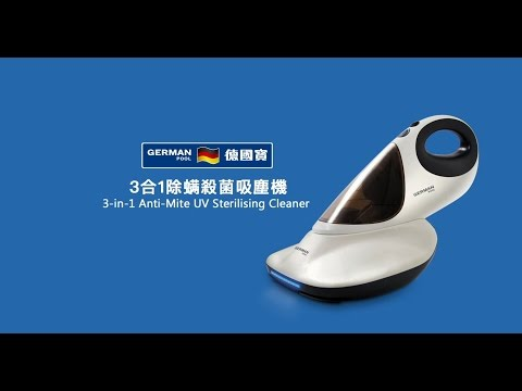 3-in-1 Anti-Mite UV Sterilising Cleaner MKC-112