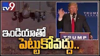 Trump warns Pakistan: ఉగ్రవాదంపై తీరు మార్చుకోవాలని ఇమ్రాన్ ఖాన్ కు సూచన