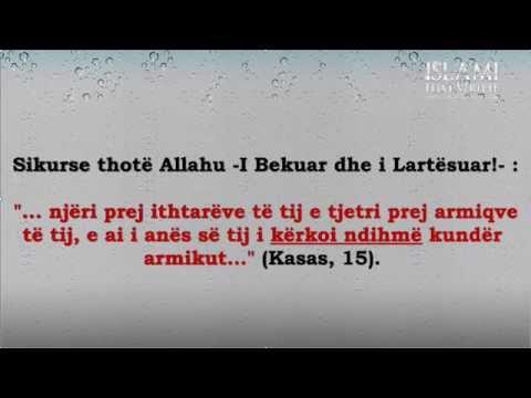 Kërkimi i ndihmës nga të vdekurit – Imam Ibën Uthejmin
