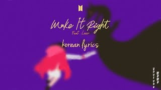 Make It Right (feat. Lauv) - BTS {가사해석/가사}