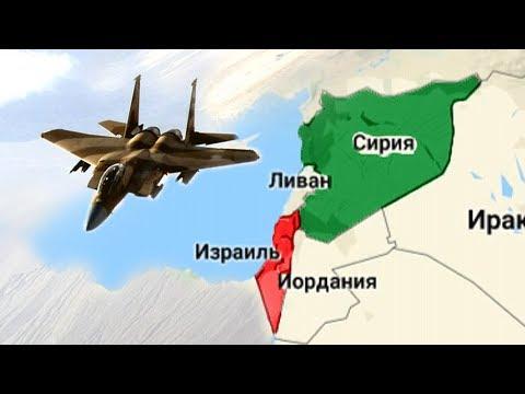 Что Израиль делает в Сирии?