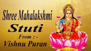 Shree Mahalakshmi Stuti   Vishnu Puran   Shree Laxmi Devi Populaur Devotional Song