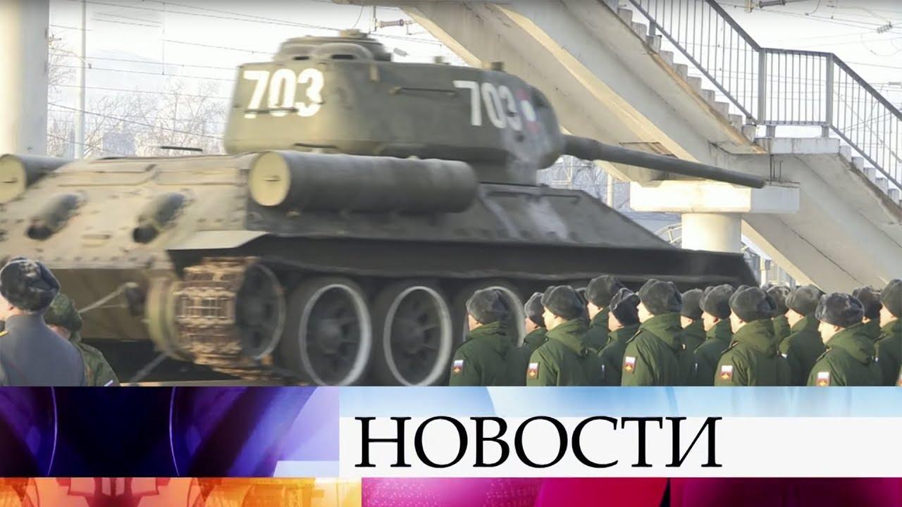 Песнями военных лет встречали на читинском вокзале легендарные танки Т-34.