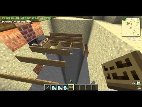 Как сделать в майнкрафте дом с ловушками