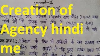 LL.B. 2 Semester(CONTRACT-2 )Creation of agency,diffrent modes for creation of agency hindi me 2018