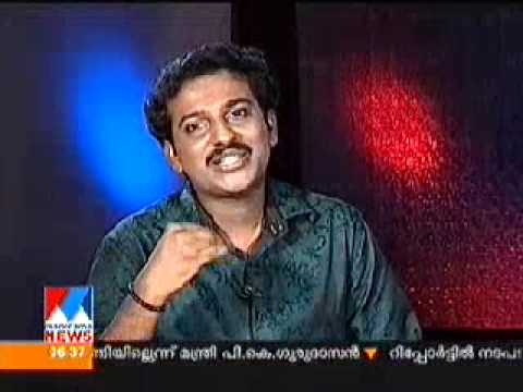 Meghamalhar-Promotion in Sakalakala  Manorama News