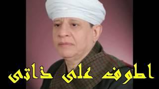 الشيخ ياسين التهامى وحفله  اطوف على ذاتى  رجاء الاشتراك فضلا للمذيد