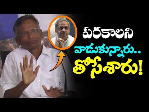 YCP MP Varaprasad Responds on Parakala Prabhakar Resign | Blames CM Chandrababu | Mana Aksharam