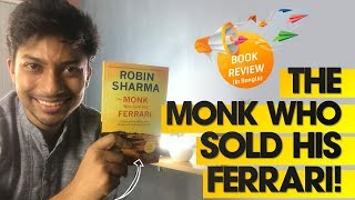 The Monk Who Sold His Ferrari (Bangla Book Review) | Sadman Sadik (সাদমান সাদিক)