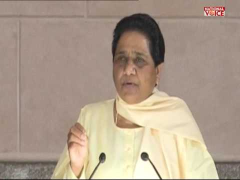 Mayawati support Udta panjanb film