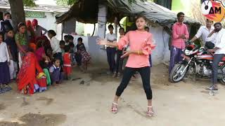 City Girl Danced In The Village |Superb Osm Dance 2018 The Siyappa