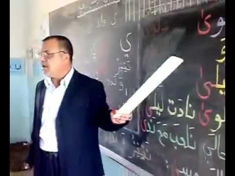 المعلم المثالي - طرق تعليم اللغة العربية الحديثة