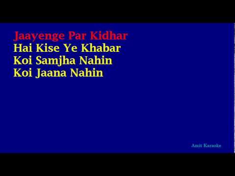 Zindagi Ka Safar - Kishore Kumar Hindi Full Karaoke with Lyrics...