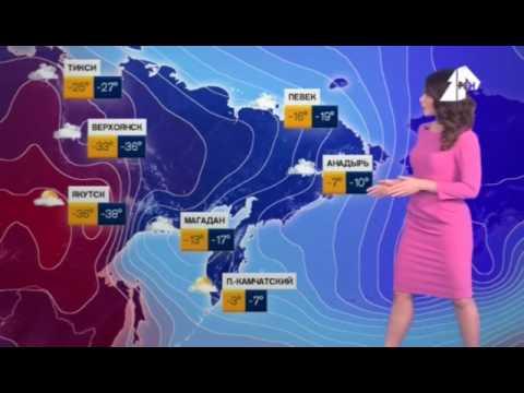 термобелья россии погода в селижарове на завтра образом