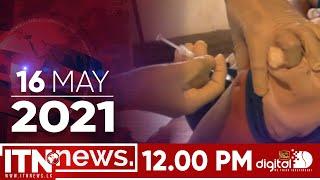 ITN News 2021-05-16 | 12.00 PM