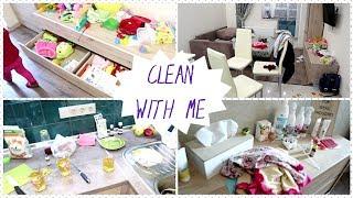 УБОРКА квартиры. МОТИВАЦИЯ на уборку. Clean with me!